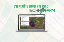 Софтуер TechnoFarm